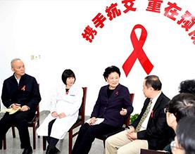 山西省防治艾滋病工作委员会办公室