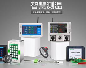安徽晓星能源科技有限公司
