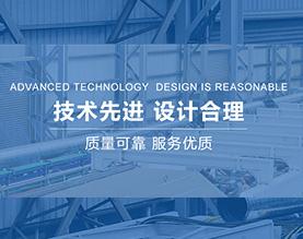 天津天晟达科技发展有限公司