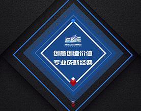 陕西方块儿广告文化传播有限公司