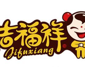 长沙市佶福餐饮管理有限公司