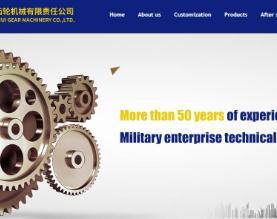 长沙艾科瑞齿轮机械有限责任公司