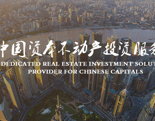 上海绿庭投资控股集团股份有限公司