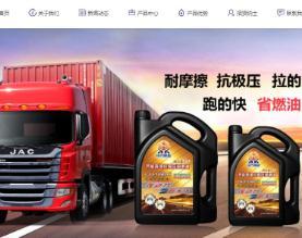 深圳鼎盛电动汽车科技有限公司