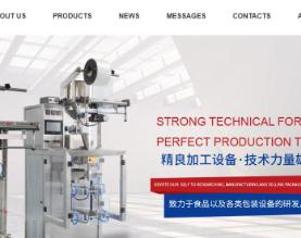 广东金华泰包装机械科技有限公司