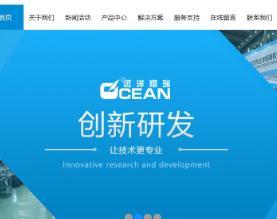 深圳市远洋翔瑞机械有限公司