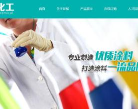 彩城(惠州)化工有限公司