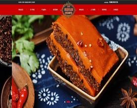 重庆川厨食品有限公司