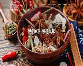 简阳市逸品天下食品有限公司