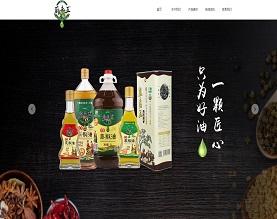 洪雅县麻老五食品有限公司