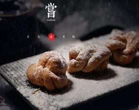 重庆市沙坪坝区磁器口老街陈建平麻花食品有限公司