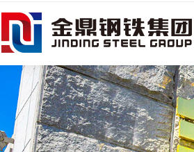 金鼎钢铁集团有限公司